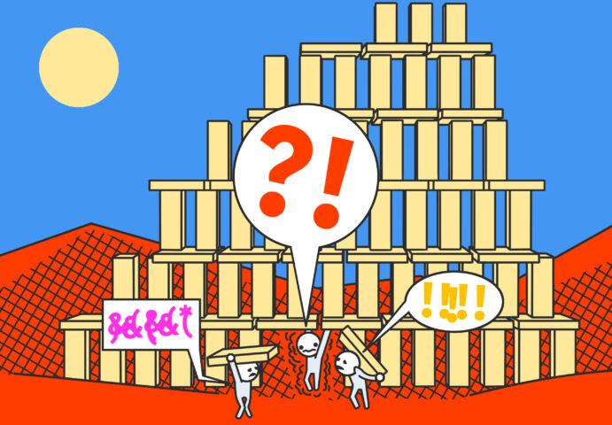 Illustratie van drie mensen die spraakverwarring hebben over het bouwen van een toren