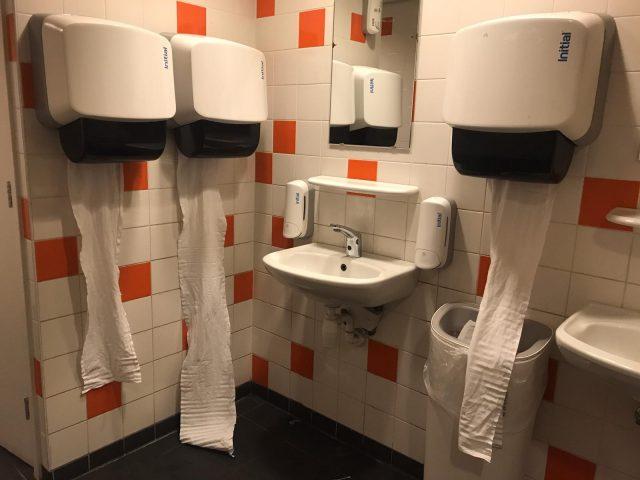 Toiletten Museumpark